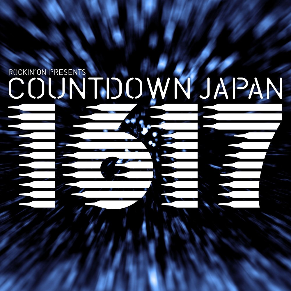 「COUNTDOWN JAPAN 16/17」、出演ステージ・タイムテーブル発表