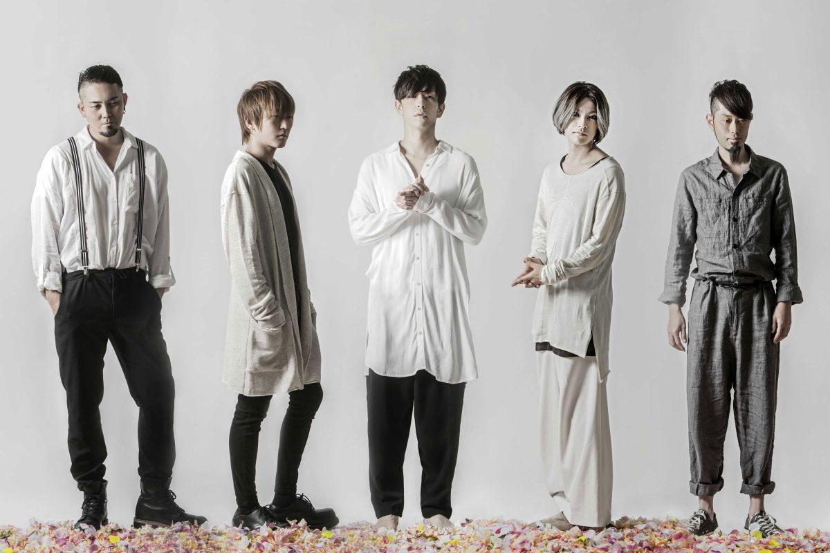 新曲『最果(さいはて)』が「上野三碑」CMソングに決定