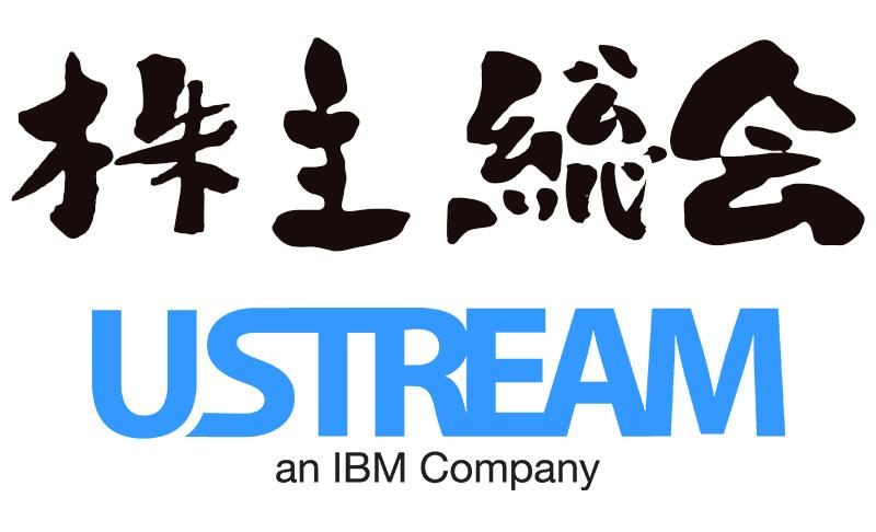 「株式会社アイロックス 株主総会」開催決定!Ustreamにて全国生配信!