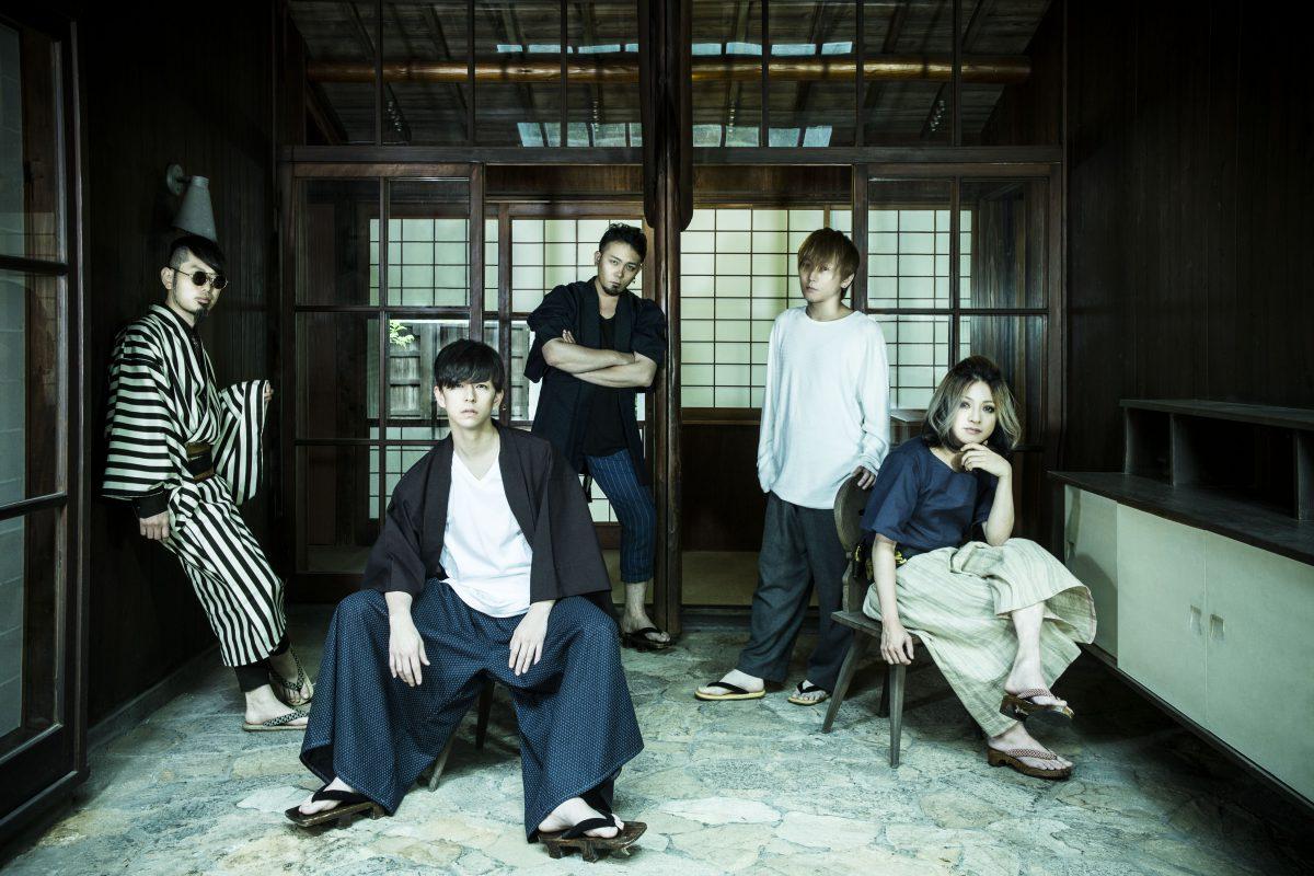 8月18日(土)19:00〜、FM GUNMA「若葉ノ頃」リリース記念公開生放送スペシャル決定