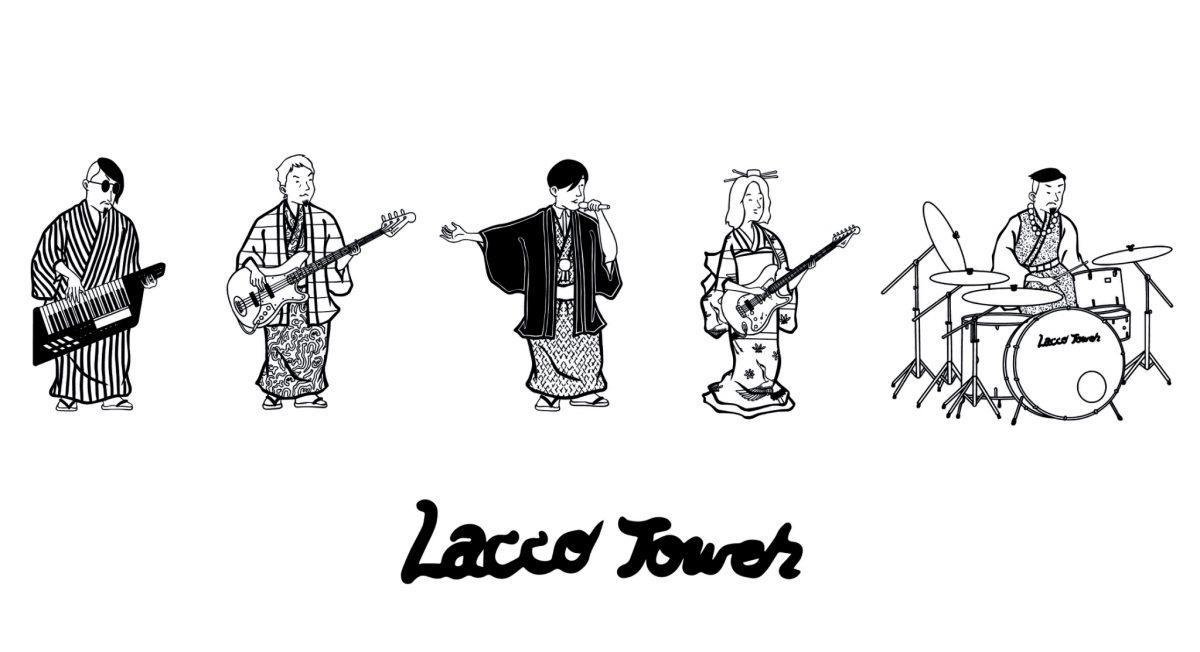 LACCO TOWER×山田全自動!!