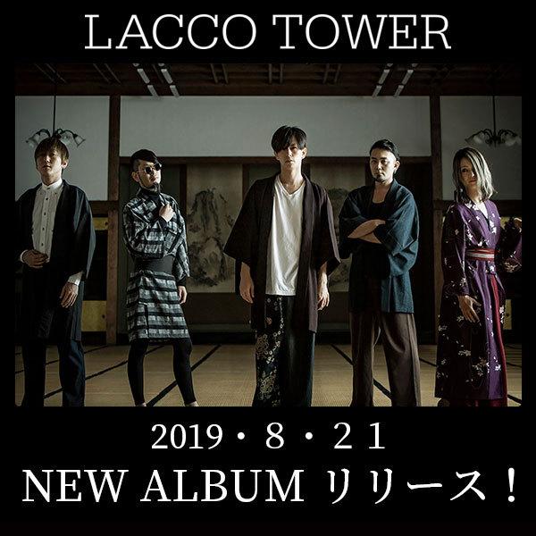 Major 5th Album発売記念イベント開催決定!