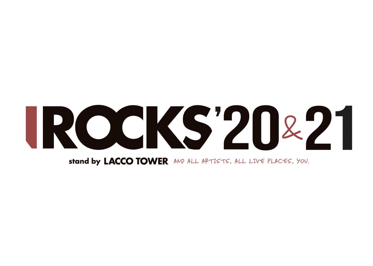 来春4月LACCO TOWER主催『I ROCKS 20&21』開催決定!2020年振替公演&2021年のWネーム開催!