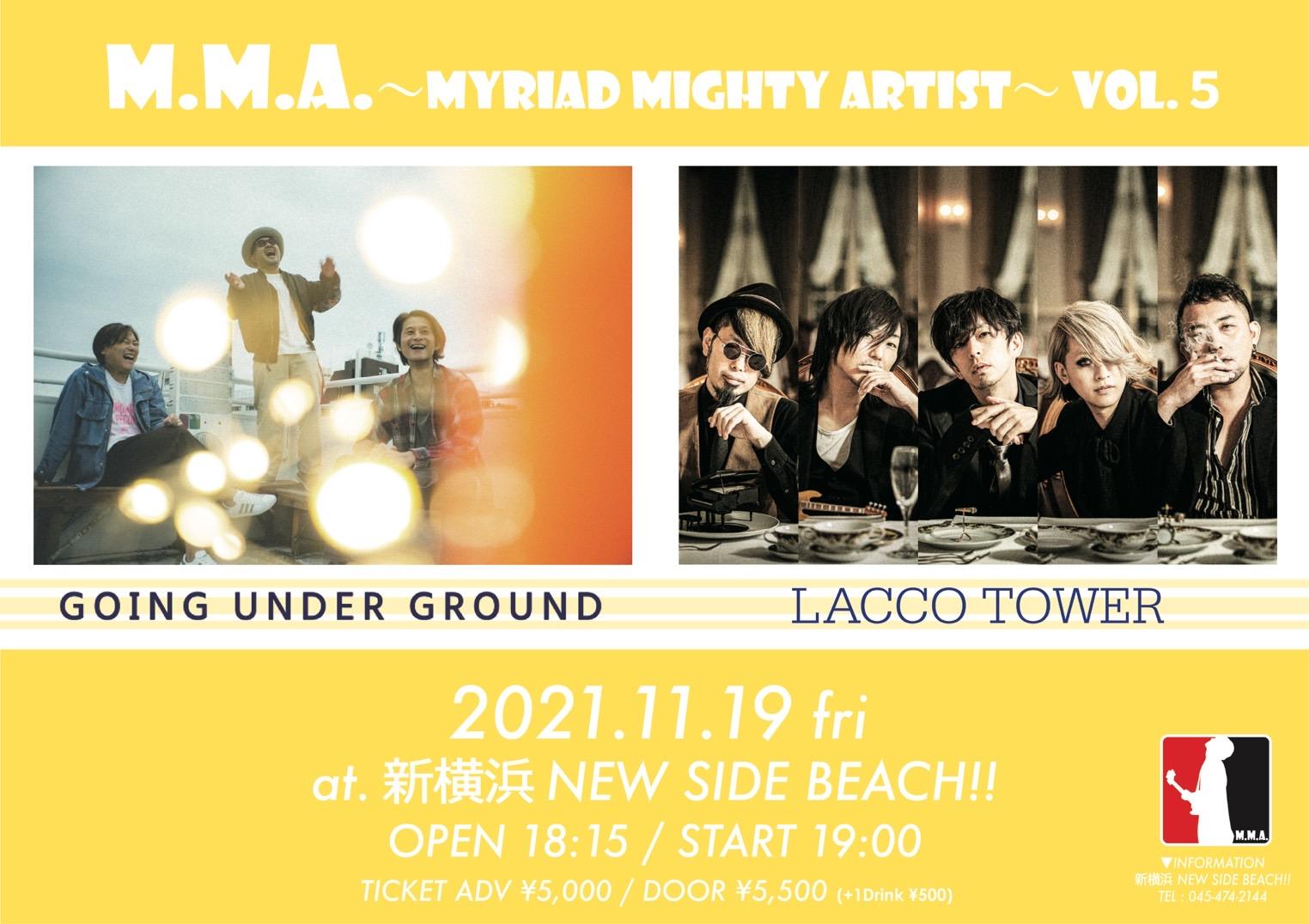 M.M.A. ~Myriad Mighty Artist~ vol.5